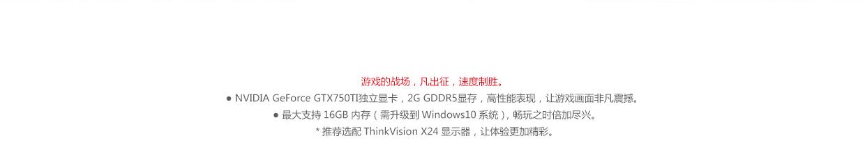 Thinkpad E73 Y
