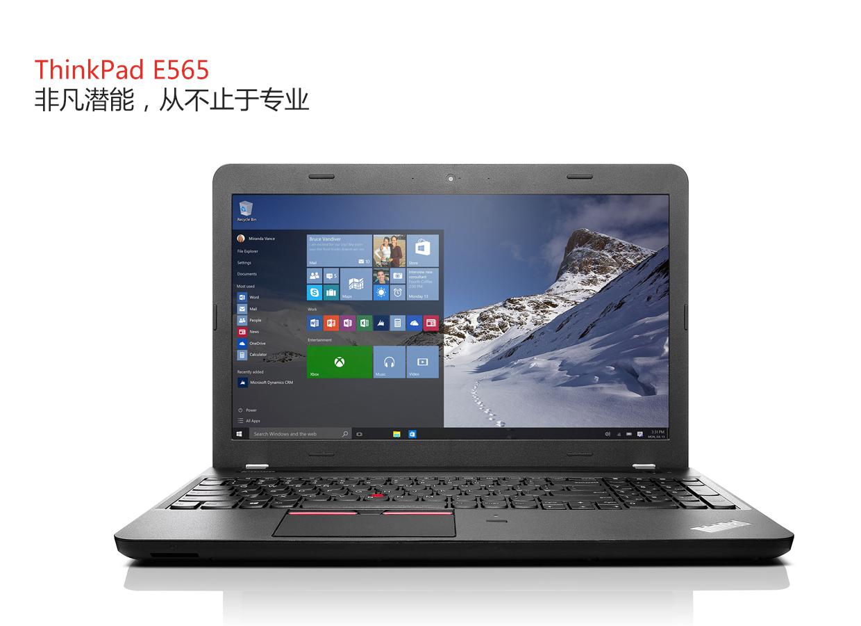 ThinkpadE5650