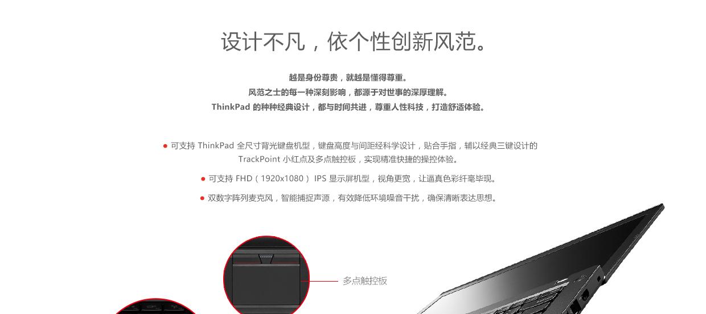 ThinkpadT460(PC)6