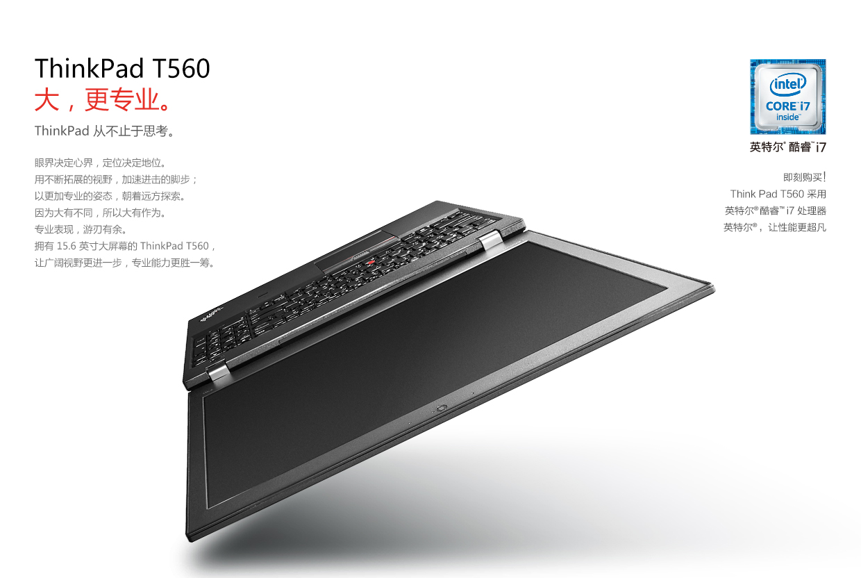 ThinkpadT5600