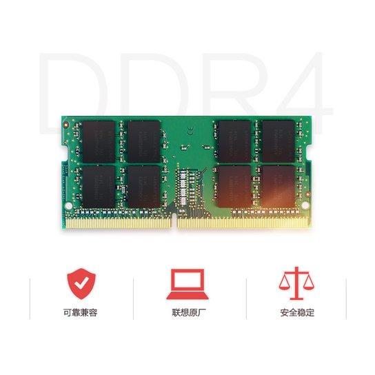 DDR4笔记本4G内存(上门)图片