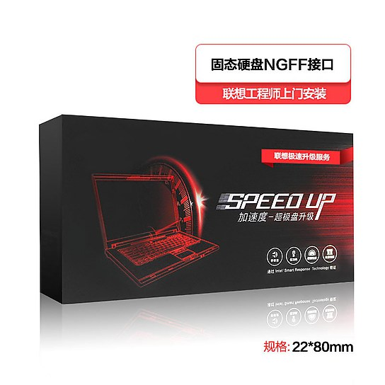 120G固态硬盘升级服务NGFF(80mm)图片
