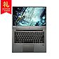 昭阳K42-80/Windows 10 专业版/I5-7200U/8G内存图片