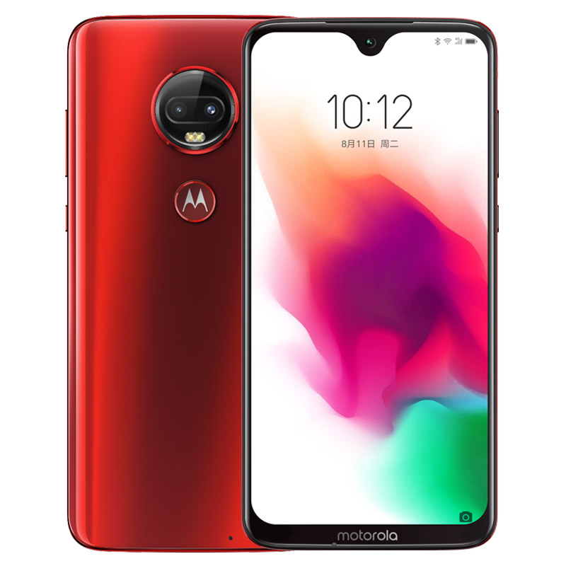 motorola g7 plus 4GB+128GB 中国红