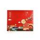 稻香村中秋月饼礼盒图片