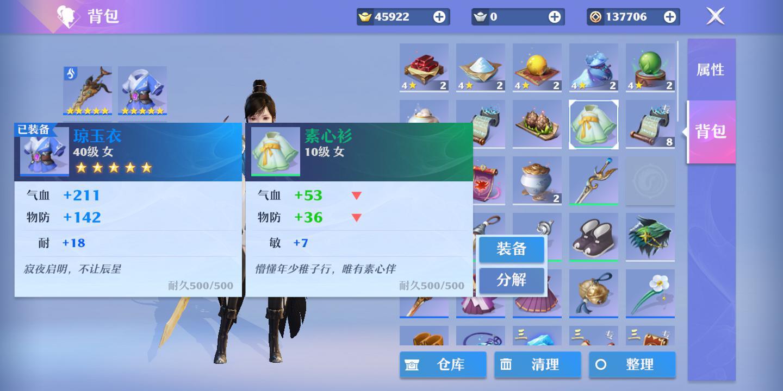 hEiyJne9zE4TXyI7aw33o6TgO-4508.jpg